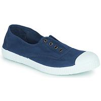 Încăltăminte Pantofi sport Casual Victoria 6623 Marino