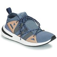 Pantofi Femei Pantofi sport Casual adidas Originals ARKYN W Gri / Bej