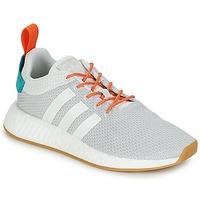 Încăltăminte Pantofi sport Casual adidas Originals NMD R2 SUMMER Gri